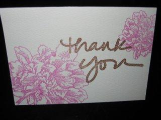 DIY Stamp Thank You Card